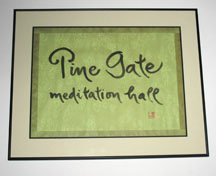 Pine Gate Meditation Hall