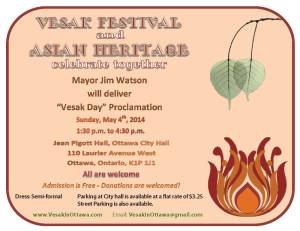 Vesak Invitation May 4 20141 (2)